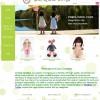 Web Copy: Kids' Toys