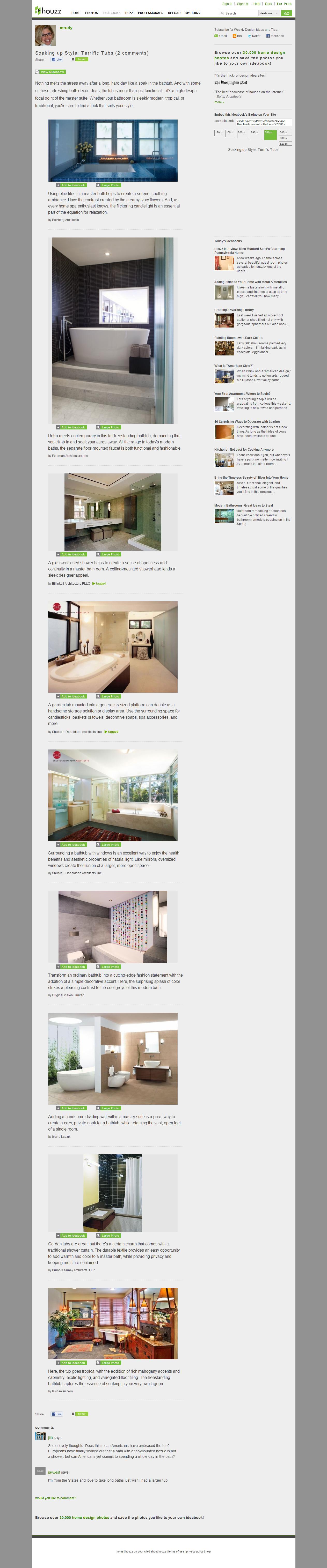 Home Decor Article: Terrific Tubs