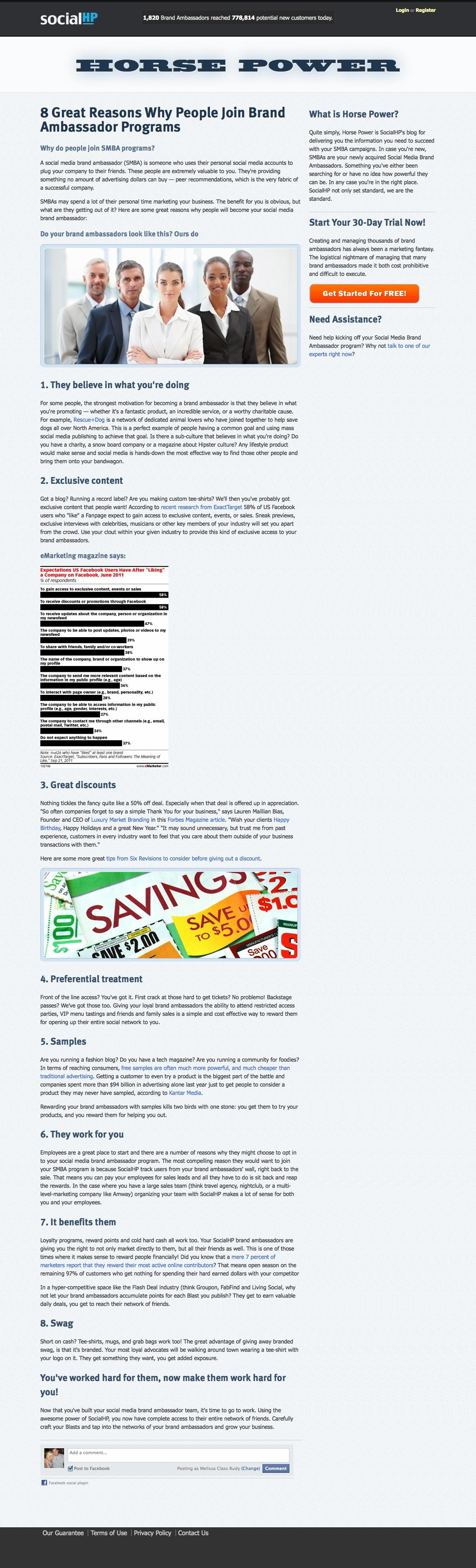 Branding Blog Article: SocialHP